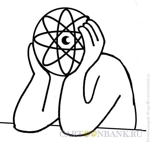 Карикатура: Атом, Копельницкий Игорь