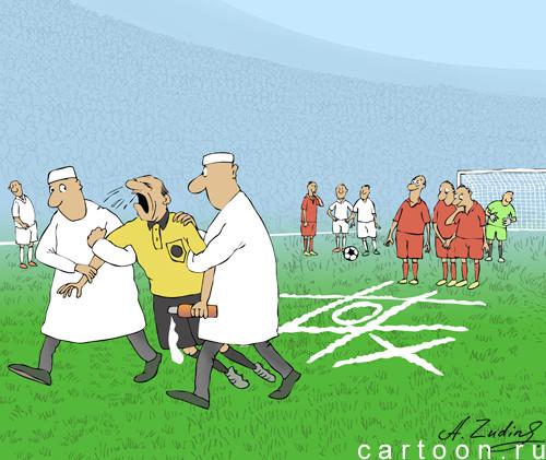 Карикатура: Крестики — нолики, Александр Зудин