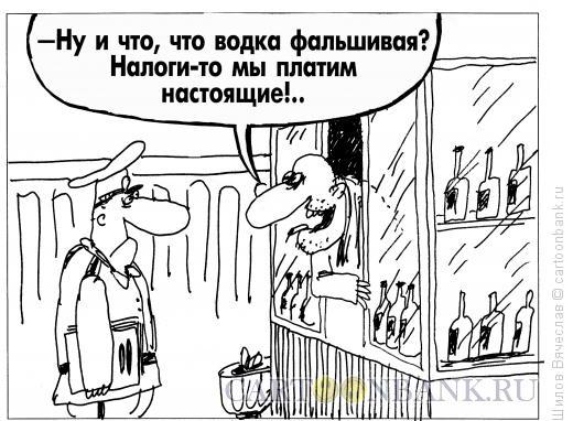 Карикатура: Логика, Шилов Вячеслав