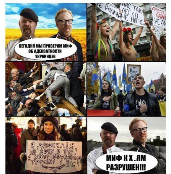 Мем: Ращрушители мифов, Максим Камерер