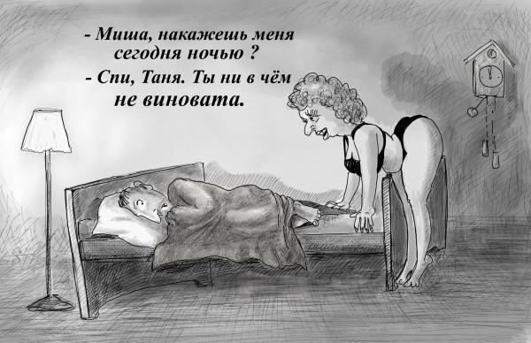 Карикатура: Наказание, Владимир Силантьев