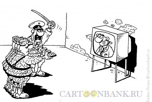 Карикатура: Расстрел, Кийко Игорь