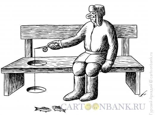 Карикатура: рыбак на скамье, Гурский Аркадий