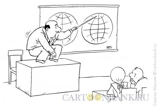 Карикатура: Конкретные знания, Смагин Максим