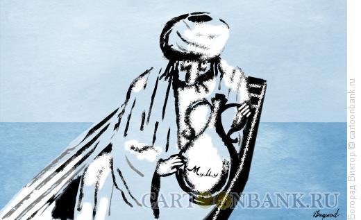 Карикатура: Муму по-восточному, Богорад Виктор