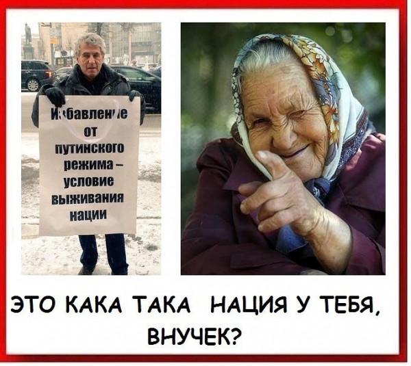 Мем: Необходимое уточнение, Максим Камерер