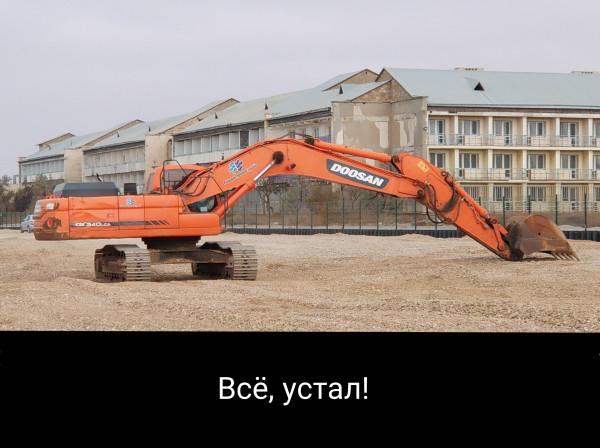 Мем: Всё, устал!, Seregin