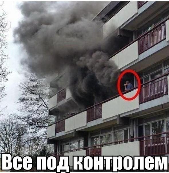 Мем: Зато в Украине можно курить в балконе., Максимка