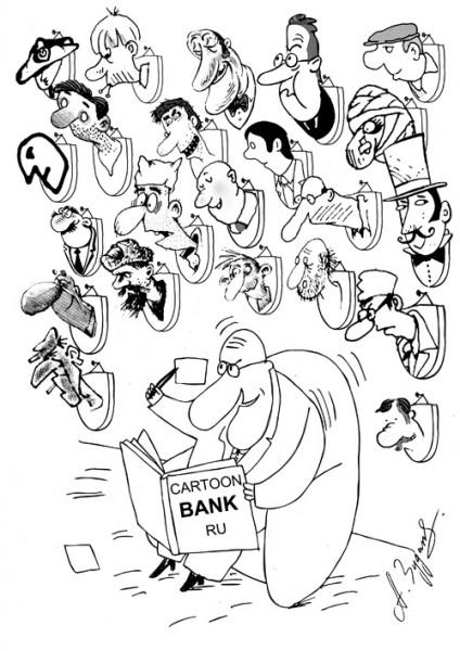 Карикатура: Банкомат Вячеслава Шилова, Александр Зудин