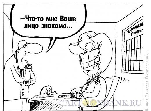 Карикатура: Лицо, Шилов Вячеслав