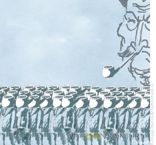 Карикатура: Трубки Сталина, Богорад Виктор