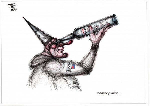 Карикатура: Звездочёт ., Юрий Косарев