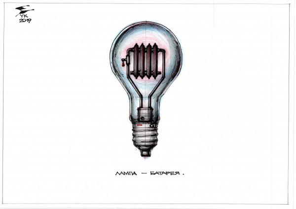 Карикатура: Лампа - батарея ., Юрий Косарев