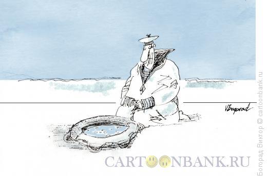 Карикатура: Матрос со спасательным кругом, Богорад Виктор