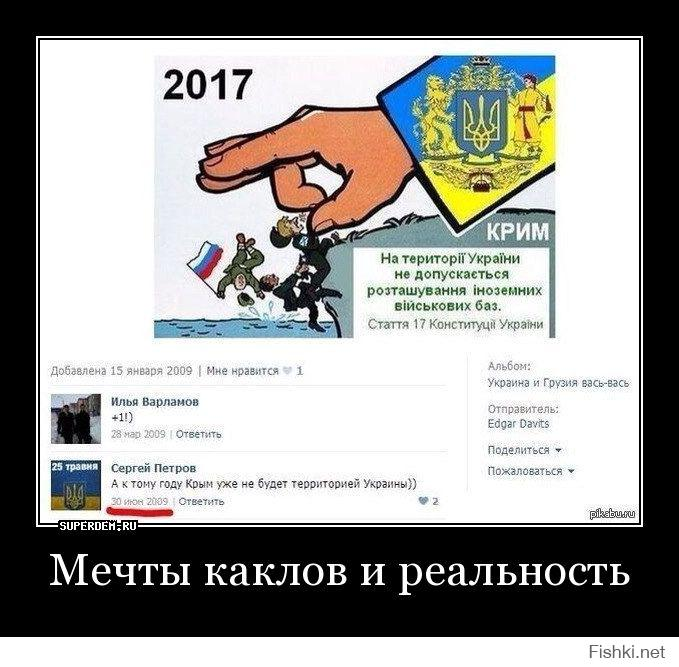 Мем: Верное предсказание будущего, Максим Камерер