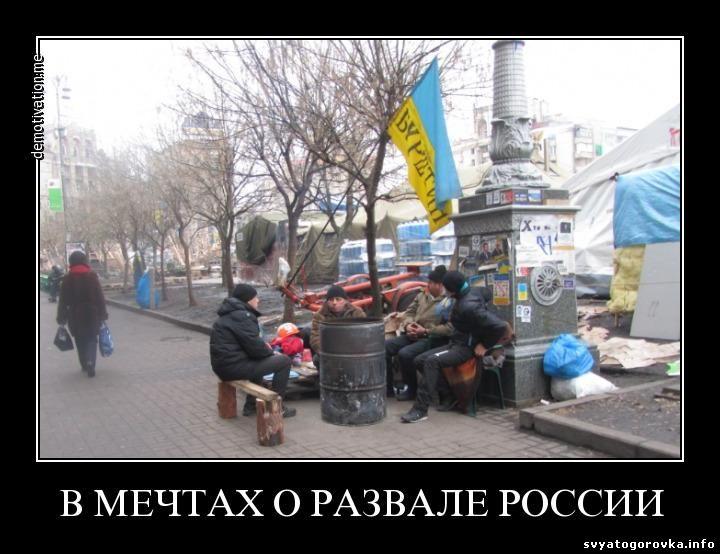Мем: Мечты, мечты, где ваша сладость?, Максим Камерер