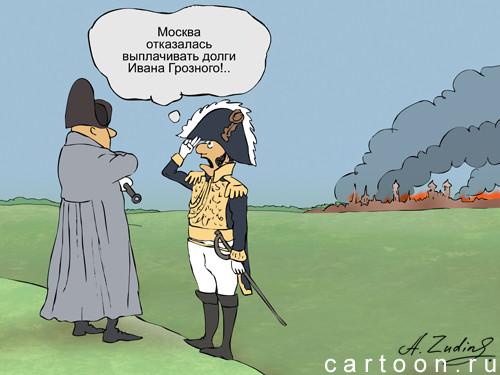 Карикатура: Скажи-ка, дядя, ведь не даром?.., Александр Зудин