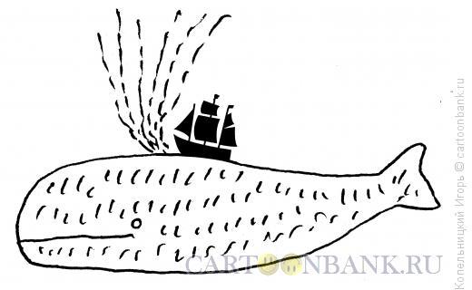 Карикатура: кит и парусник, Копельницкий Игорь