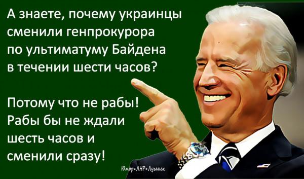 Мем: Независимость по-украински., Максим Камерер