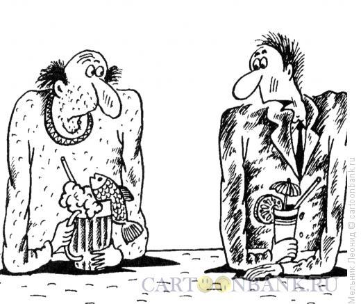 Карикатура: Разные вкусы, Мельник Леонид