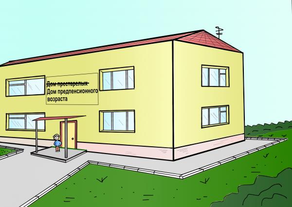 Карикатура: Развитие пенсионной реформы, 2030 год