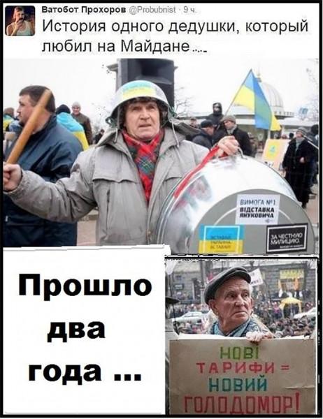 Мем: За что боролись., Максим Камерер