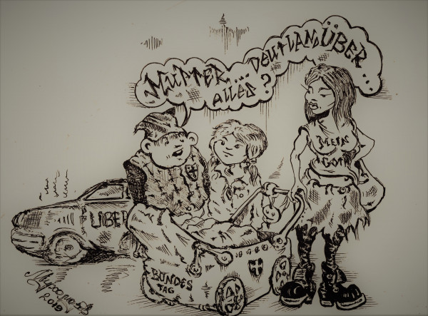 Карикатура: ИГРА СЛОВ., Константин Мухоморов