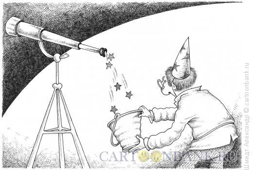 Карикатура: Звездочет (ч/б), Шмидт Александр