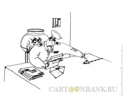 Карикатура: Сигнал тревоги, Шилов Вячеслав