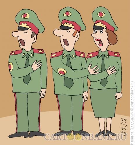 Карикатура: Исполнение гимна, Иванов Владимир