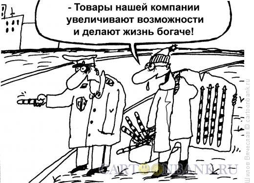 Карикатура: Полосатые палочки, Шилов Вячеслав