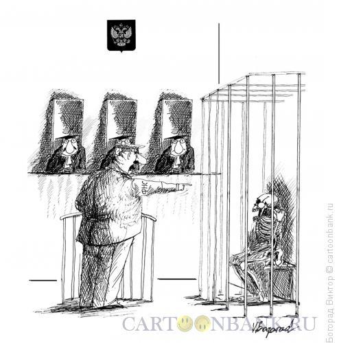 Карикатура: За неуплату налогов, Богорад Виктор