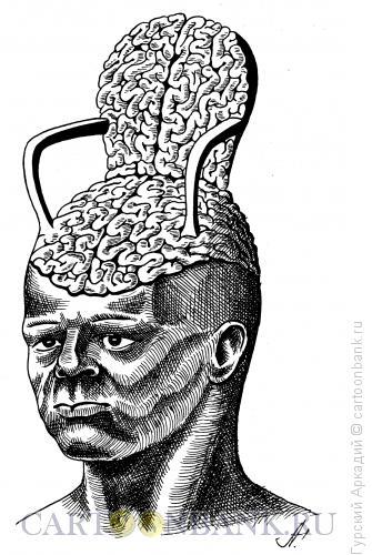 Карикатура: голова с мозгом, Гурский Аркадий
