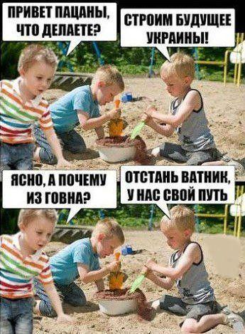 Мем: Устами младенца, Максим Камерер