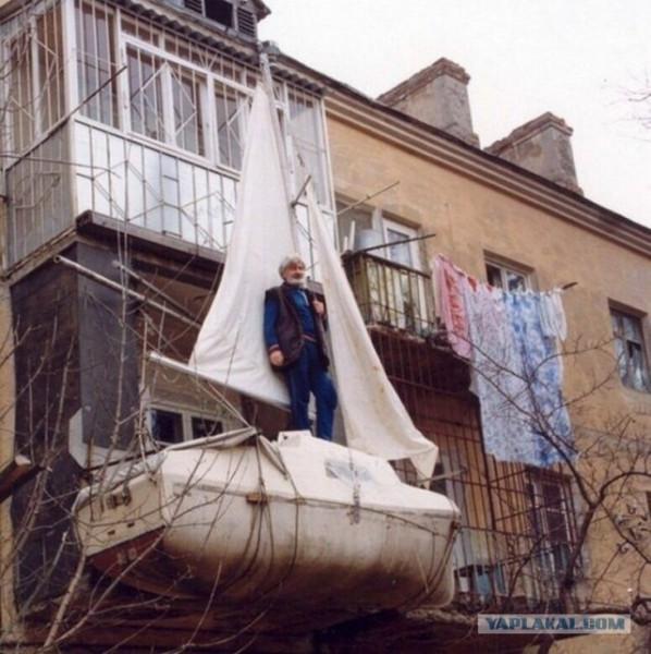 Мем: Чудные балконы..., Гексоген