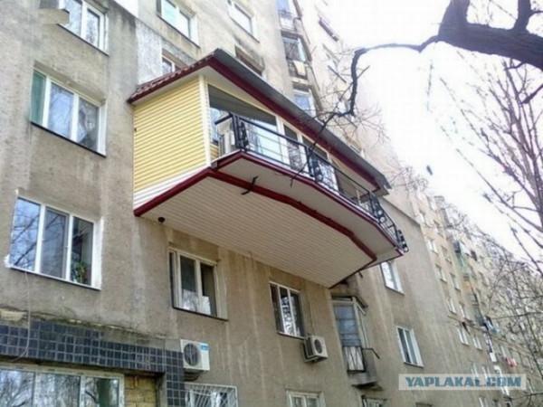 Мем: Курить на балконе нельзя, но в балконе можно., Гексоген