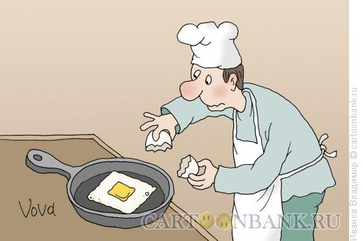 Карикатура: Нестандартное яйцо, Иванов Владимир