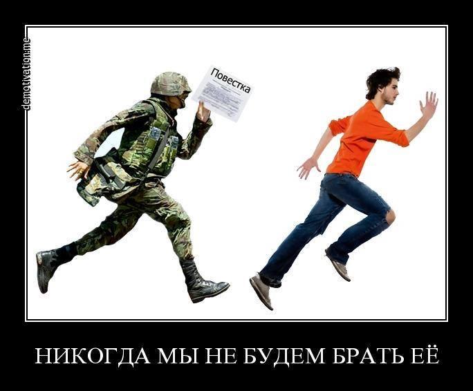 Мем: Патриот Андрей и военком., Максим Камерер