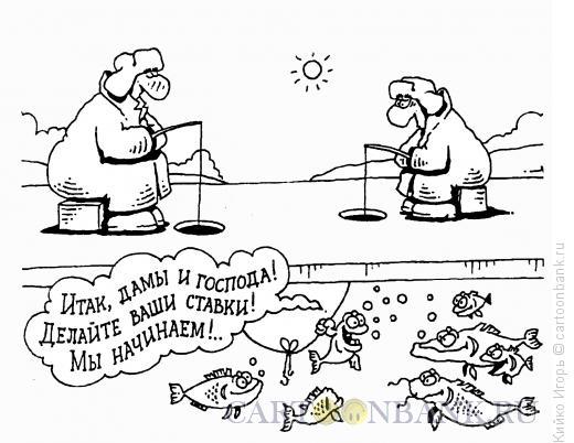 Карикатура: Рыбы-приколисты, Кийко Игорь