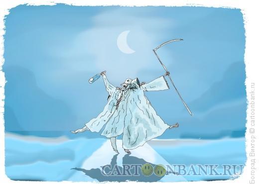 Карикатура: Собутыльники, Богорад Виктор