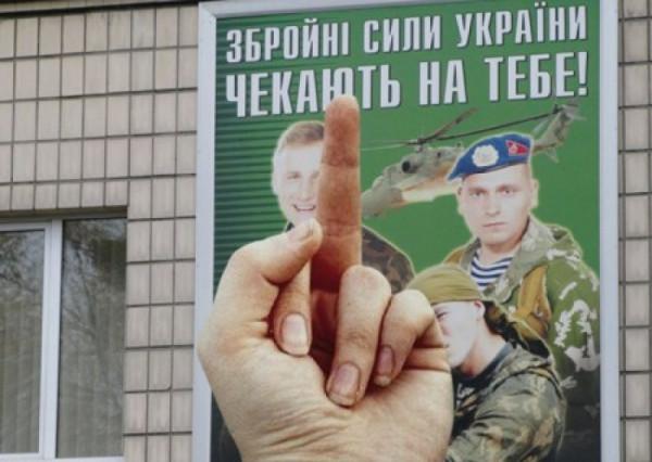 Мем: Не дождутся патриота в АТО, Максим Камерер