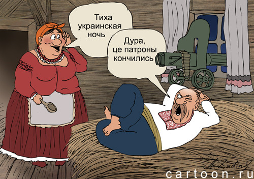 Карикатура: Семь дней тишины, Александр Зудин