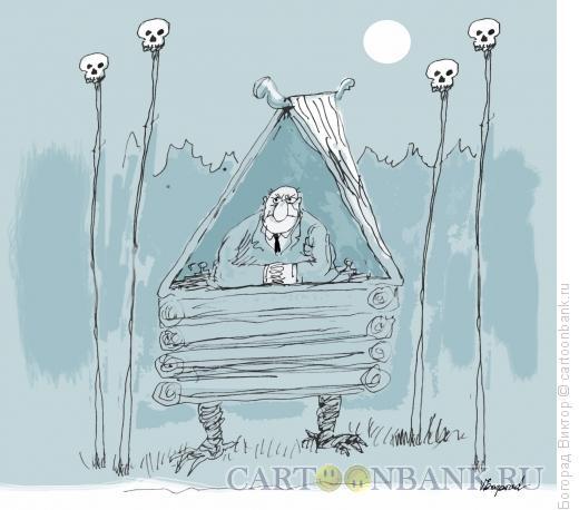 Карикатура: Бюрократ, Богорад Виктор