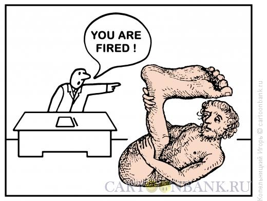 Карикатура: человек нога, Копельницкий �горь