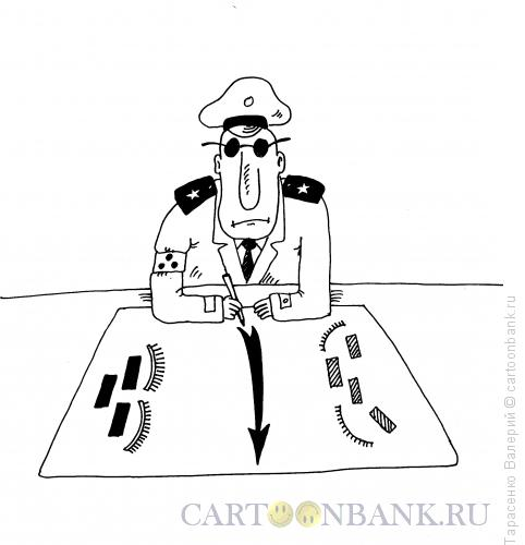 Карикатура: Ни шагу назад!, Тарасенко Валерий