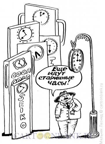 Карикатура: Время, Мельник Леонид