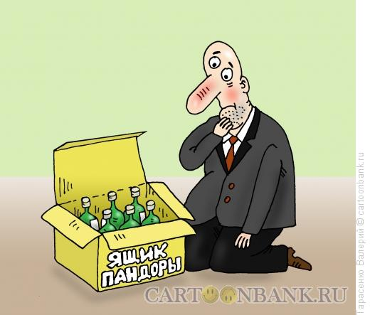 Карикатура: Ящик Пандоры, Тарасенко Валерий