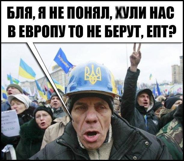 Мем: Апории бытия., Максим Камерер