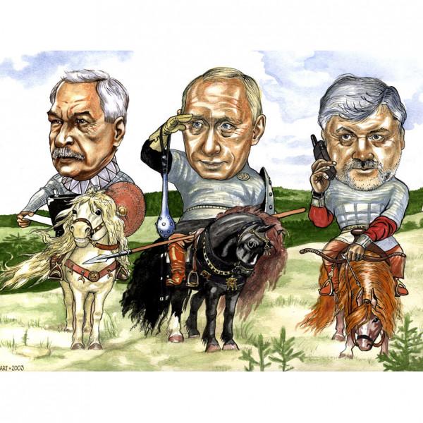 Карикатура: Три богатыря, AZART