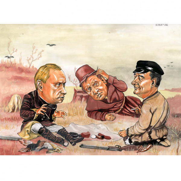 Карикатура: Три охотника, AZART